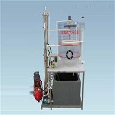 竖流式圆形溶气加压气浮实验装置 环境工程