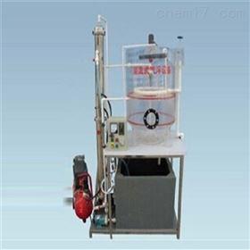 YUY-HJ211竖流式圆形溶气加压气浮实验装置|环境工程
