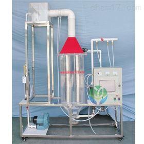 YUY-HJ549数据采集空气吸附净化实验装置