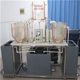 YUY-HJS012完全混合式活性污泥实验装置