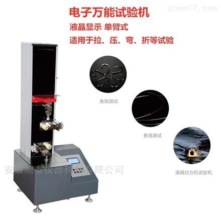XBD1501微控式电子万能试验鱼线机