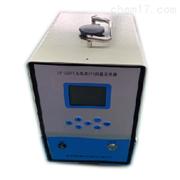 LB-120FD中流量颗粒物采样器内置锂电池