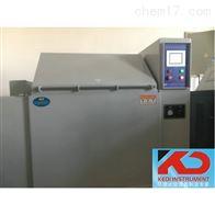 KD-100C多功能复合盐雾测试箱盐雾干燥浸泡