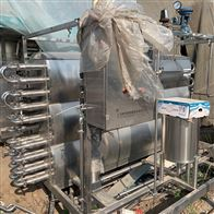 多种回收二手液体管式杀菌机现货