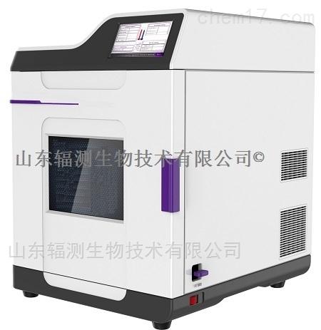 多容积高压微波水热合成仪