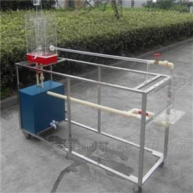 YUY-LT09雷诺实验装置