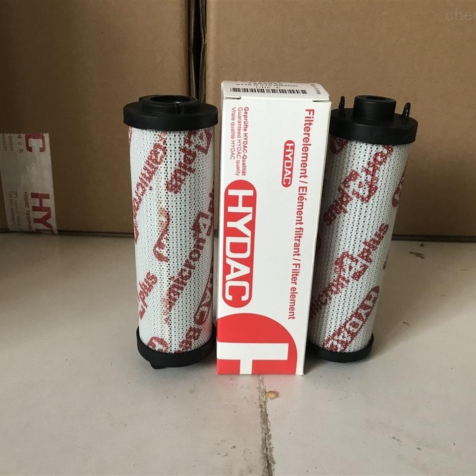 代替HYDAC贺德克液压油滤芯