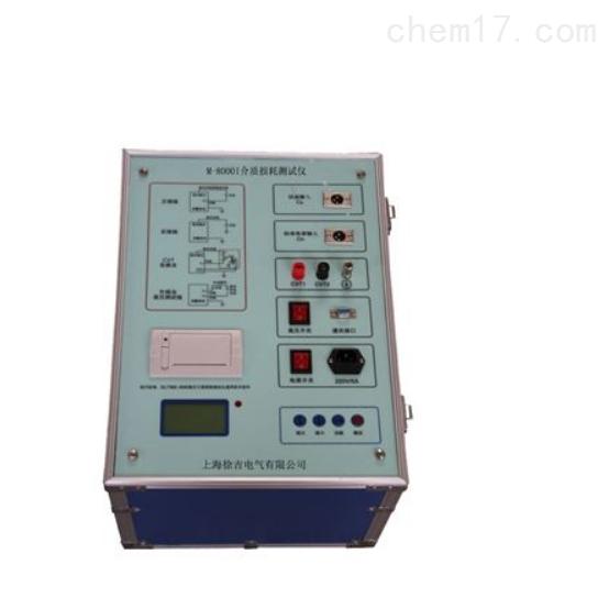 高压介质损耗测试仪器厂家