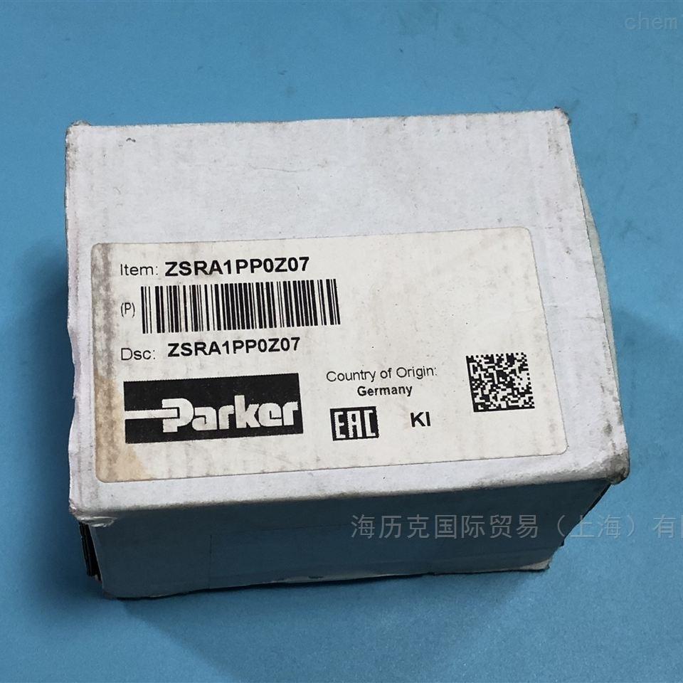 Parker派克ZSRA插装阀ZSRA1PP0Z07现货低价