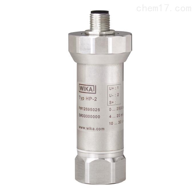 WIKA HP-2 压力变送器