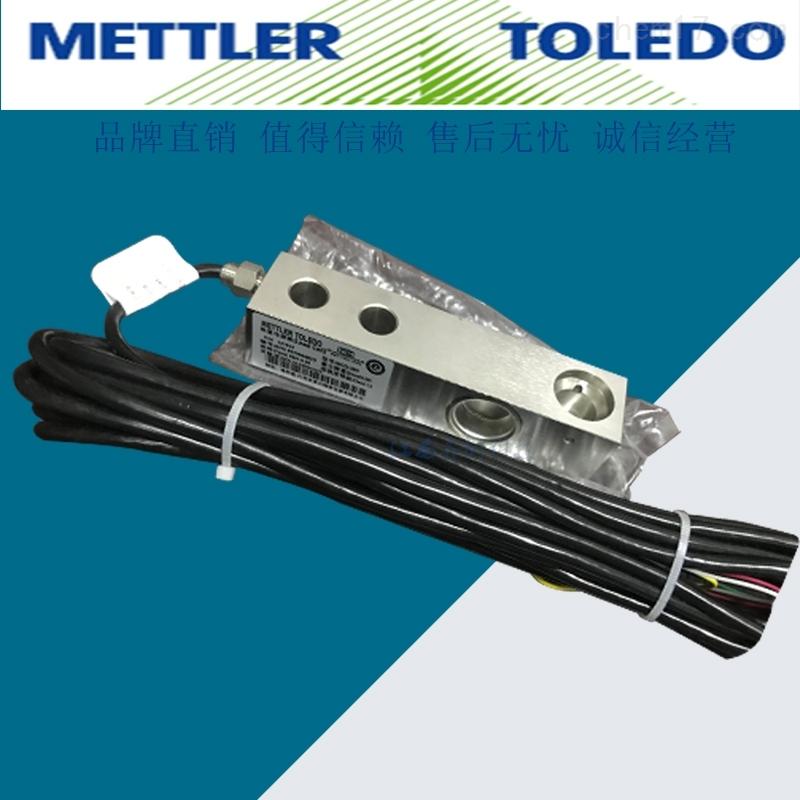 梅特勒托利多水泥厂不锈钢称重传感器