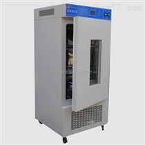 智能细胞霉菌培养箱MJX-150