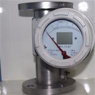 MCK-C型金属转子流量计MCK-C型