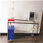 雷诺仪(数据采集型)|流体力学实验装置