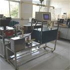 离心泵特性曲线测定实验装置(数字型)
