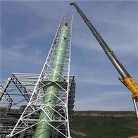 DN400/500/600/700/800/900废气处理玻璃钢管道厂家批发