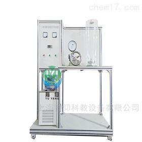 YUY-PVTR二氧化碳PVT曲线测定实验装置