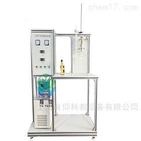 YUY-GR21二元系统气液平衡数据测定实验装置