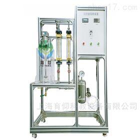 YUY-HY135搅拌鼓泡釜中气液两相流动特性实验装置
