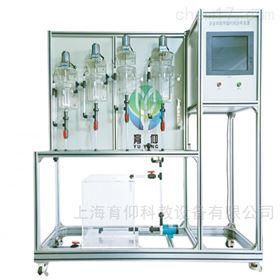 YUY-GY336多釜串联返混性能测定实验装置(数字型)