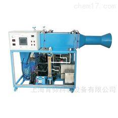 表冷器喷水室性能测定实验台 热工教学设备