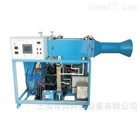 YUY-LPSB表冷器喷水室性能测定实验台|热工教学设备