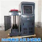 DYE-2000型混凝土压力试验机