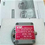 流量计VS0.4GPO12V-32N11/210..28VD德国VSE