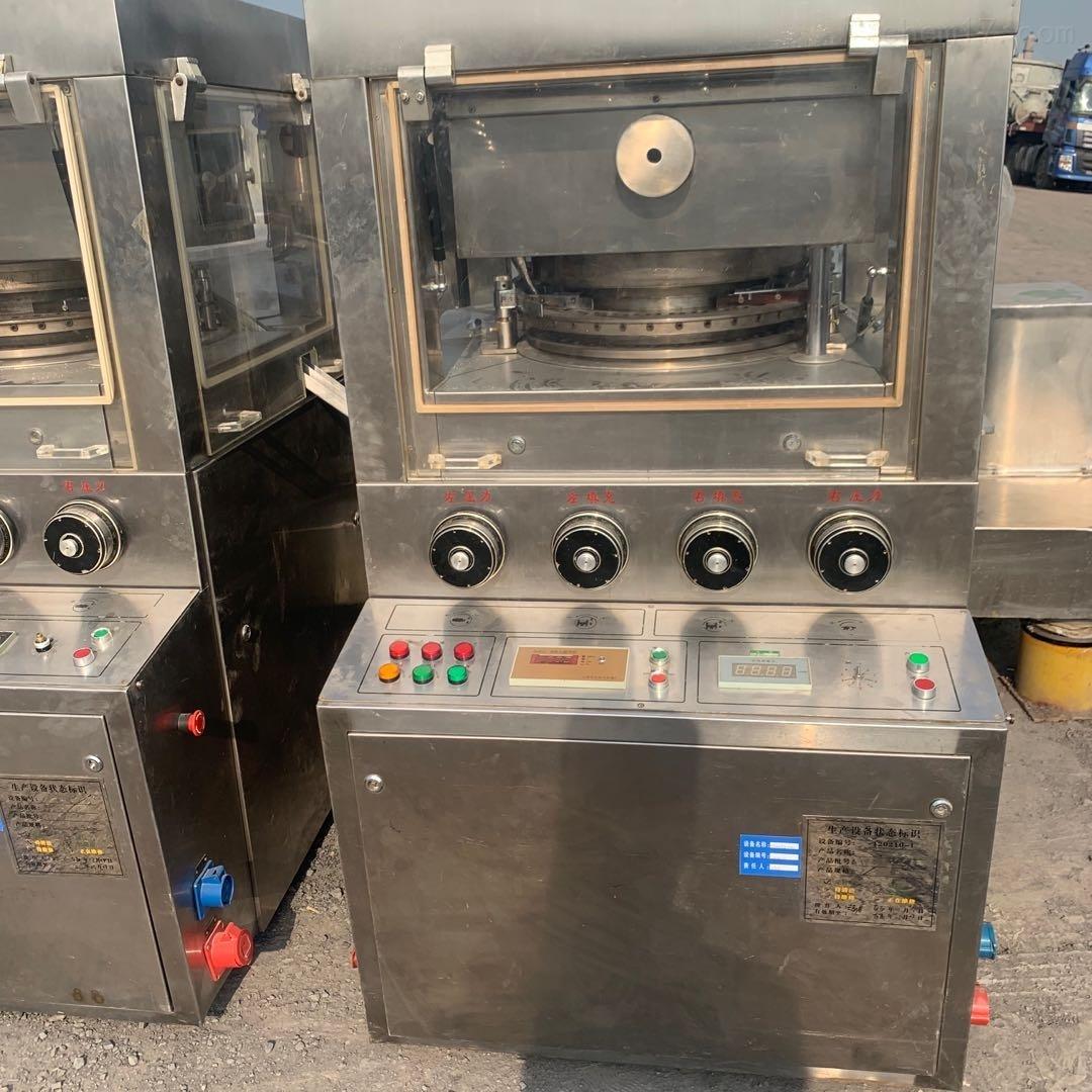 回收闲置全自动高速旋转压片机