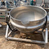 多种供应二手电加热夹层锅现货