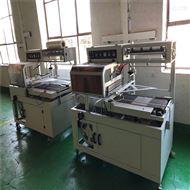 L型全自动包装机 POF热收缩封切机