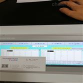 Sun-PFE顆粒過濾效率(PFE)測試儀熔噴布
