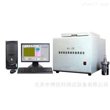 RZ-1建材制品燃烧热值测定仪