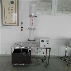 塔式生物滤池实验装置