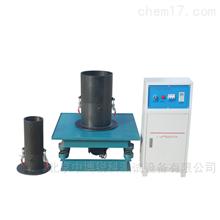 TZCZ-2振动台法试验装置