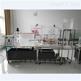 给水厂处理工艺模拟实验装置