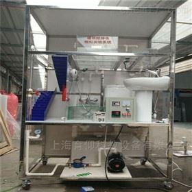 建筑给排水综合实验装置