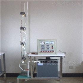 自由沉降实验装置单组