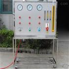 家用液化石油气调压器实验装置