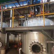 供应二手3立方多功能筒锥式过滤洗涤干燥机