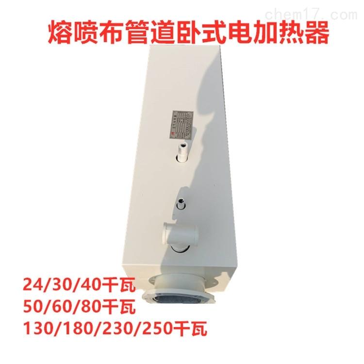 熔喷布管道空气加热器加热管-厂家现货直销