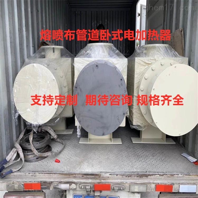 扬州JY生产熔喷机管道式加热器-厂家