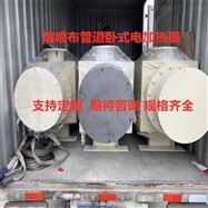 熔喷布管道空气加热器加热管厂家现货直销