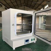 GKQ-9140A上海培因140L灭菌烘箱 干烤灭菌器