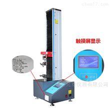 微控式电子万能试验机