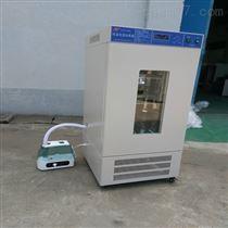 恒温恒湿培养箱日常护养(LHS-250)