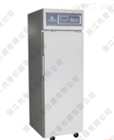 CZ-450FC种子低温低湿储藏箱