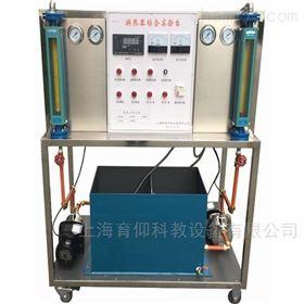 YUY-HR64熱工教學設備