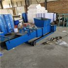 订做蒙古泡沫化坨机高产量泡沫粉碎化坨设备