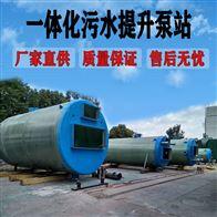 1200 1800 2400 3000 型一体化排污废水设备生产厂家